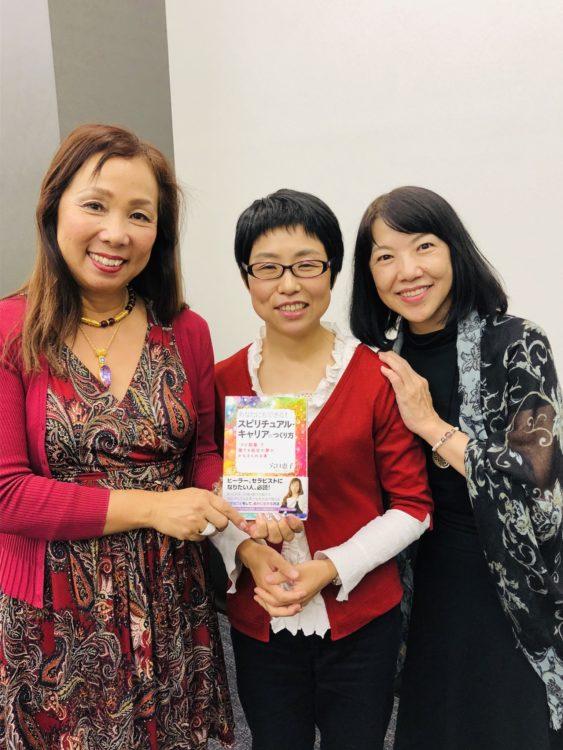 左Spiritual Entrepreneur Keiko Anaguchi,中央Yasuyo Watanabe,右Meditation Teacher Keiko Fukuda 東京,October 2018