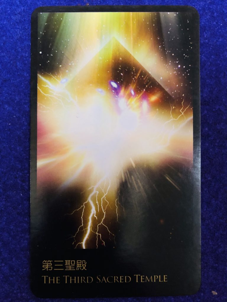2018年12月射手座新月「Light Awakening Card(SatDharma Institute)」Reading