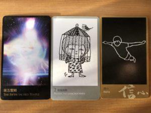 2019年1月山羊座新月「Light Awakening Card Reading 」(SatDharma Institute)